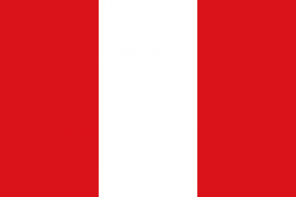 Peruvian Coffee Flag