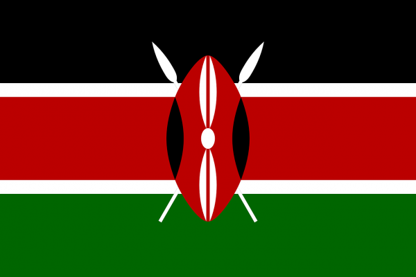 Kenya AA Coffee Flag