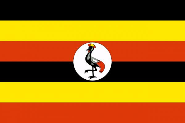 Uganda Coffee Flag
