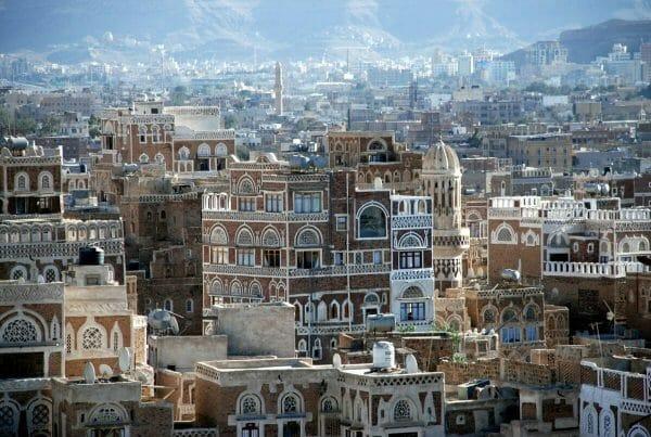 Yemen Coffee History